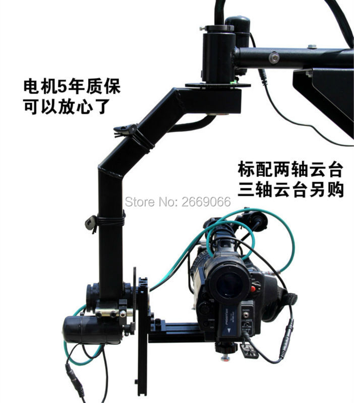 Control DV Controller Professional DV Camera Crane Jib 6m square for Video Camera filming with 2 axis motorized head professional dv camera crane jib 3m 6m 19 ft square for video camera filming with 2 axis motorized head