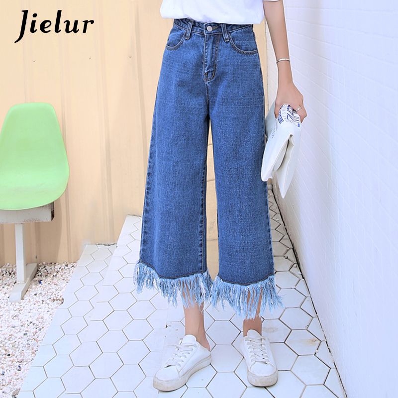Jielur 2019 Solid Color Wide Leg Pants Tassel Pockets Casual Retro   Jeans   Woman Korean Jeansy   Jeans   BF Denim Pants S-XXL Dropship