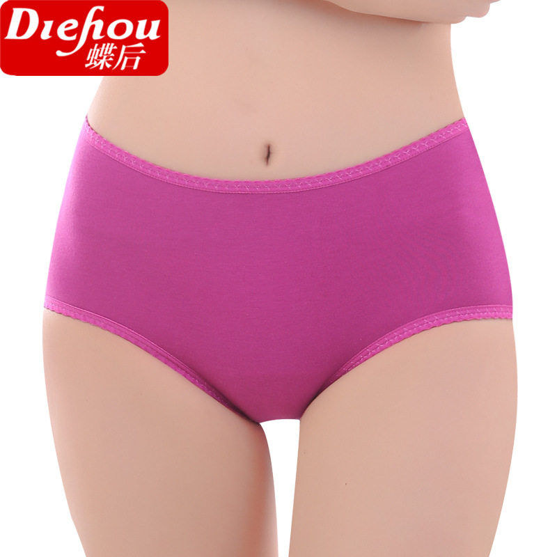 Free Shipping Ms waist briefs in pure cotton pure color cotton plus-size than modal of tall waist more sexy #7249