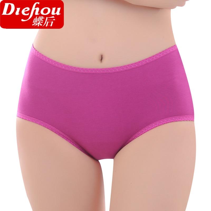 Brezplačna dostava hlače iz pasu iz čistega bombaža čiste barve bombaža plus-size kot modal visokega pasu bolj seksi # 7249