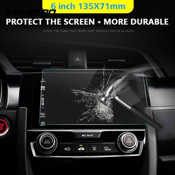 HD 6inch Car DVD Protective Films Mp5 Tempered Glass Anti-Fingerprint GPS Screen Protector Navigation Anti-Scratch auto sticker image