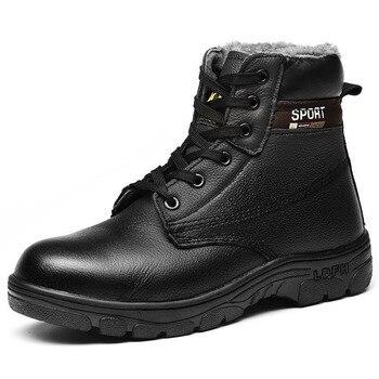 Защитная обувь со стальным носком; ботинки для мужчин; Рабочая обувь; Мужская водонепроницаемая обувь; Размер 12; зимняя износостойкая обувь;...