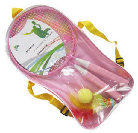 Children Badminton Racket Kindergarten Student Sports Toy With 3 Balls & 1 Bag