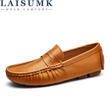 LAISUMK 2019 New Men Casual Driving Shoes Leather Loafers Luxury Flats Male Chaussure Big Size