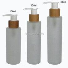 100 мл 120 мл 150 мл Frost Стекло Эмульсия бутылки насоса, bamboo Lotion насоса бутылки пустые косметической упаковки бутылок, 10 шт./лот