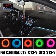 EL Провода Для Cadillac CTS/CTS-V/STS/STS-V/Гибкий неон Холодный Свет/Салон Автомобиля Романтическая Атмосфера Лампы 9 М Набор