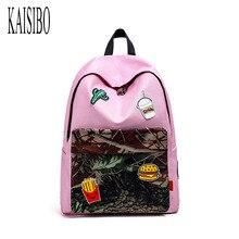 Kaisibo новый значок женщина рюкзак школьный Повседневная сумка женский рюкзак школы элегантный дизайн печати женские рюкзаки Mochila
