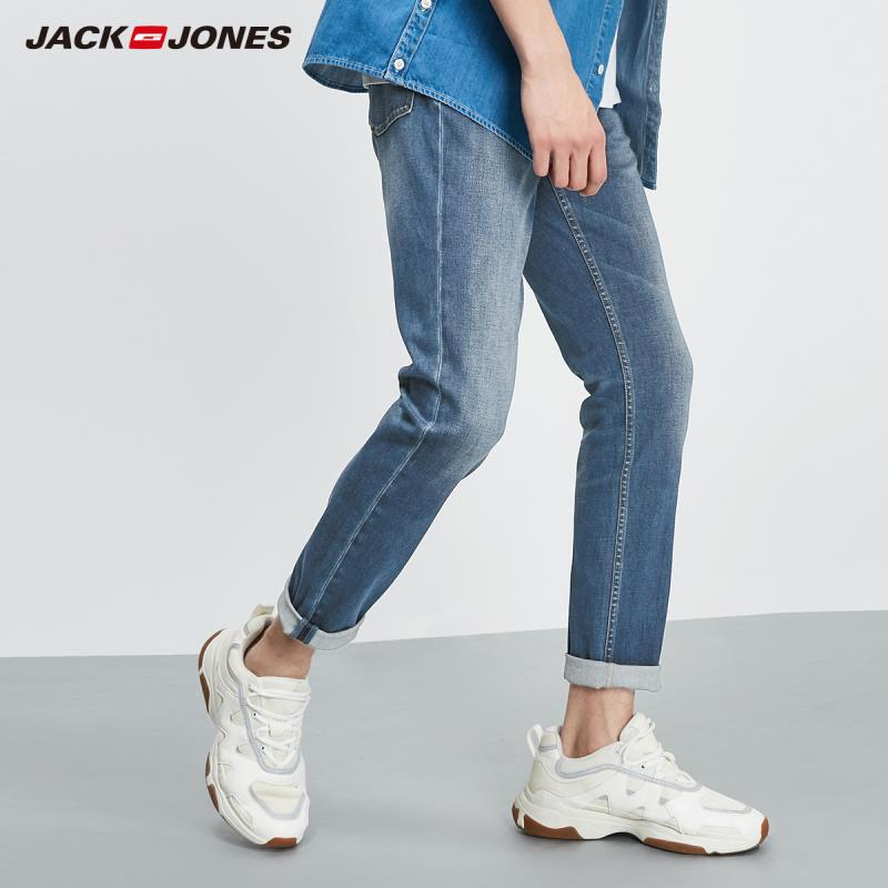 JackJones Men's High Stretch Light Color Harem Skinny Jeans | 219232501