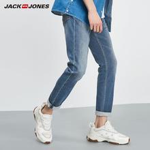 Jackjones calças de brim magros harem de cor clara de estiramento alto masculino