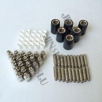 Free shipping!Air Cooled Plasma Cutting Torch 50A, SG51 Nozzle 20pcs + Electrode 20pcs+Shield cup3 pcs +Gas diffuser 10pcs