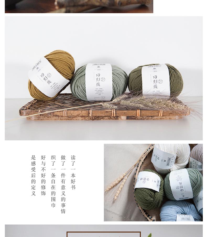 50g+100MPC 100% Merino Wool Yarn Middle Thick Yarns For Hand Knitting High Quality Warm Wool Yarns Hat Scarf Yarns For Knitting (7)