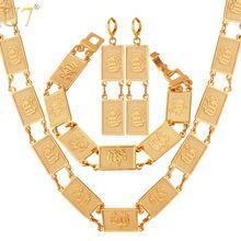 1d7017263c47 U7 clásico Alá collar set oro plata color islámico cuadrado collar  religioso Pendientes pulsera musulmán joyería s648