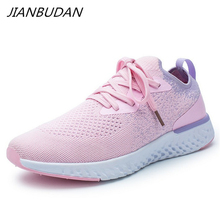 JIANBUDAN/ White sneakers womens summer casual 2019 new mesh shoes Breathable comfortable fitness Outdoor walking