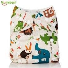 [Mumsbest] детская Пеленка из моющейся ткани с карманом, водонепроницаемые детские подгузники с рисунком совы, многоразовый тканевый подгузник для детей 0-2 лет, 3-15 кг