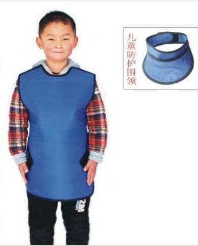 0.5mmpb Children Protective Lead Suit, X-ray Y- Ray Protection Apron With Collar,hospital,clinic Anti-radiation Medical Clothing