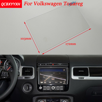 Car Sticker 8 Inch(172*103) GPS Navigation Screen Steel Protective Film For Volkswagen Touareg Control of LCD Screen Car Styling image