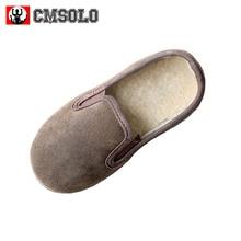 CMSOLO/детская обувь, осенняя повседневная обувь для малышей, красная, винно-серая, для мальчиков и девочек, детская хлопковая обувь на плоской подошве, популярная зимняя детская обувь