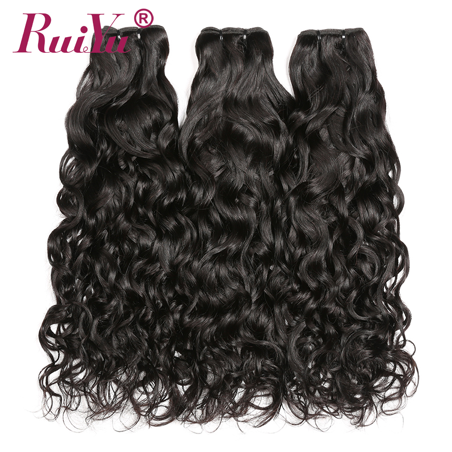 Brazilian Water Wave Bundles 3/4 Bundle Deals Brazilian Hair Weave Bundles RUIYU Human Hair Bundles Non Remy Hair Extensions
