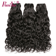 Brazilian Water Wave Bundles 3 4 Bundle Deals Brazilian Hair Weave Bundles RUIYU Human Hair Bundles