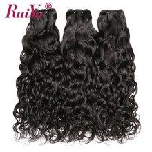 Brazilian Water Wave Human Hair Bundles RUIYU Hair Weave Bundles 1 3 4 Bundle Deals Natural