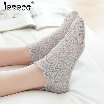 Jeseca malla de verano transpirable calcetines de las mujeres japonés chicas Kawaii lindo encaje calcetines florales Invisible antideslizante Harajuku Streetwear Sox