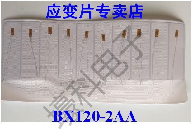 10 Фольга сопротивление тензодатчик/нормальный Температура тензометрических bx120-2aa (2x1)