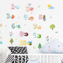 Lovely Animals With Arabic Number Wall Stickers For Kindergarten Classroom Kid Room Home Decoration Nursery Mural Art Decal