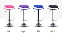 Simple bar stool Office coffee chair black yellow blue color seat free shipping