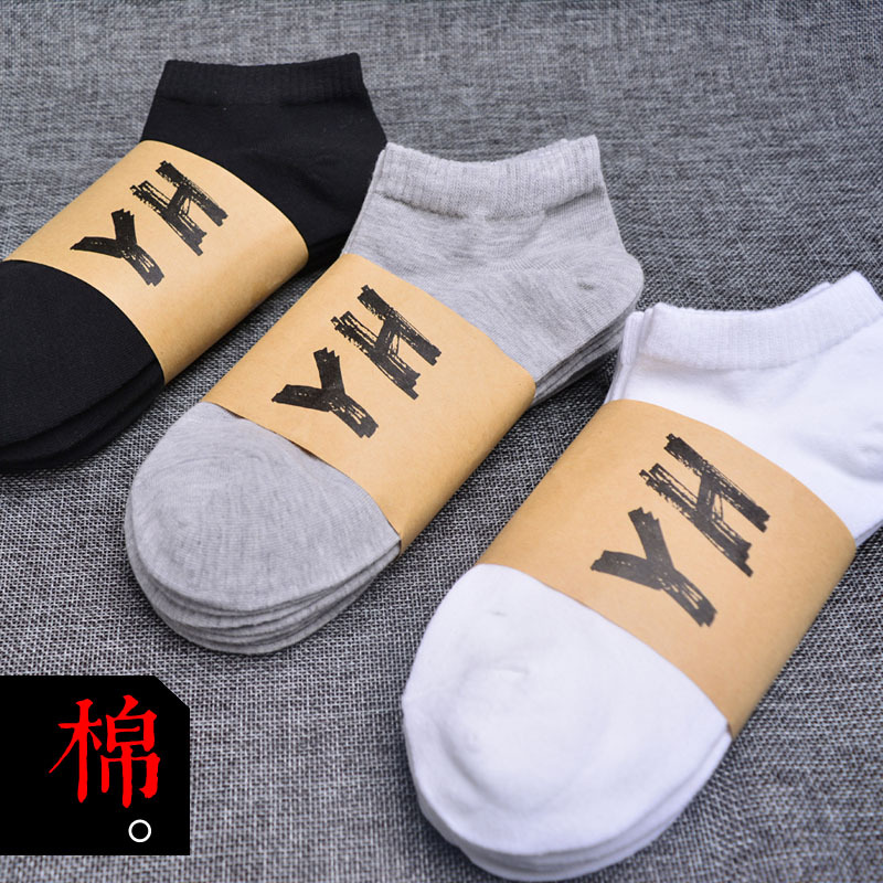 Black White Gray Fashion High Quality Cotton Men Socks 5 Pairs Casual Comfortably Short Socks Summer Autumn Men Ankle Socks