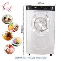 Commercial full automatic BQ22T desktop hard ice cream machine, ice cream maker, ice cream machine 110v/220V 1pc