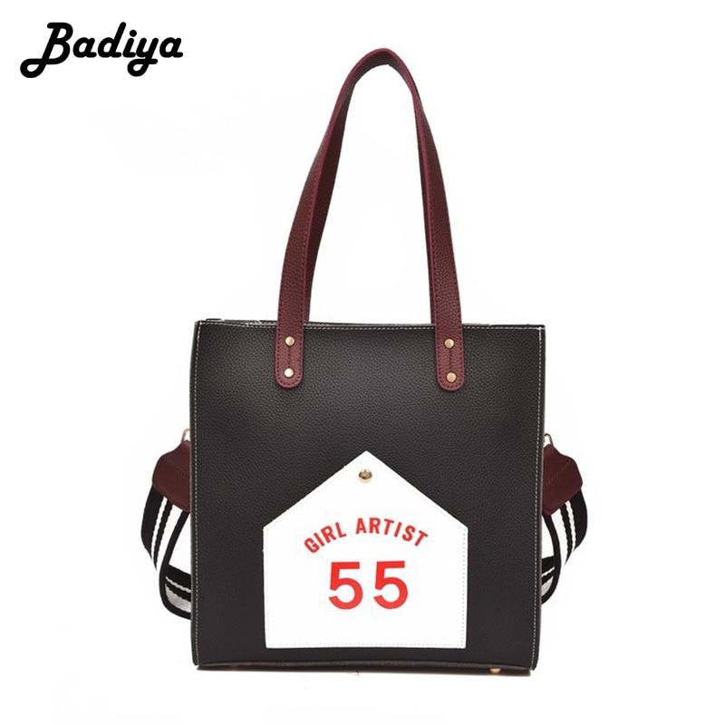 New Women Fashion Patchwork PU Leather Tote Bag Wide Strap Shoulder Bag Casual Zipper Handbags Messenger Female Bolsa
