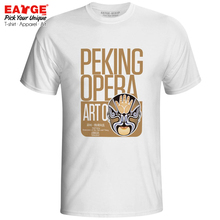 Art Of XueGang T Shirt China Novel Legacy Romance The Sui And Tang Beijing Peking Opera Print Fashion T-shirt Unisex Tee