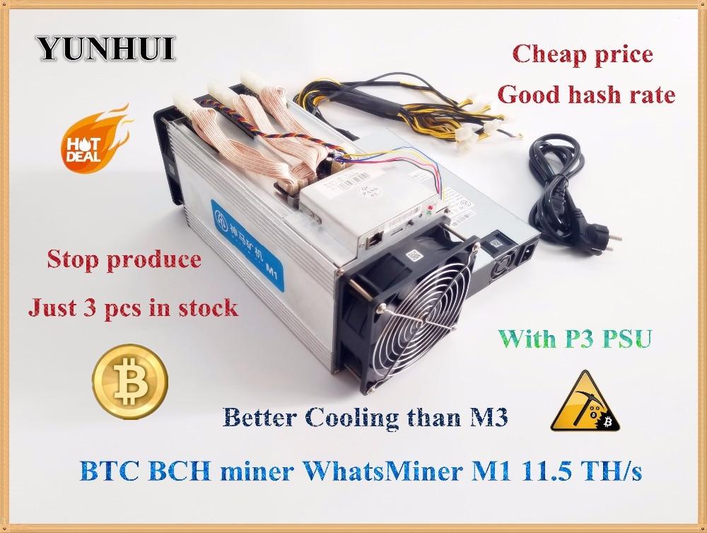 YUNHUI Asic Bitcoin BTC Mineur WhatsMiner M1 11.5 T/S (Max 12 t) 0.18 kw/E Mieux Que Antminer S9 S7 V9 E9 L3 +, L'économie Mineur