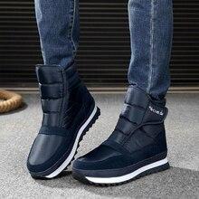 Men boots 2018 new arrivals warm plush winter shoes fashion waterproof ankle boots non-slip men winter snow boots plus size 45