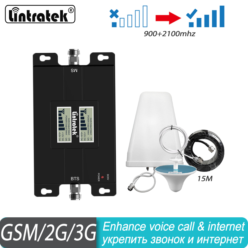 GSM 900 3G 2100mhz Repeater Dual Band Booster UMTS Phone Amplifier 3G WCDMA 2100 Cellular Mobile
