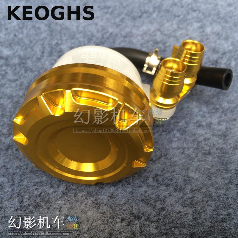 KEOGHS Motorcycle Front Brake Fluid Reservoir Clutch Tank Oil Fluid Cup for Aprilia Ducati Honda Kawasaki Suzuki Triumph Yamaha universal motorcycle brake fluid reservoir clutch tank oil fluid cup for kawasaki z1000 z800 z300 zzr1400 versys 650 er 4n er 6n
