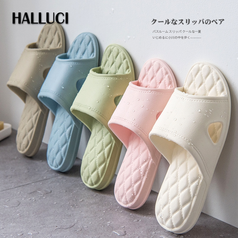 HALLUCI Simple bath mules home slippers shoes women couples soft sole shoes indoor zapatos mujer Sandals flip flops summer halluci breathable sweet cotton candy color home slippers women shoes princess pink slides flip flops mules bedroom slippers