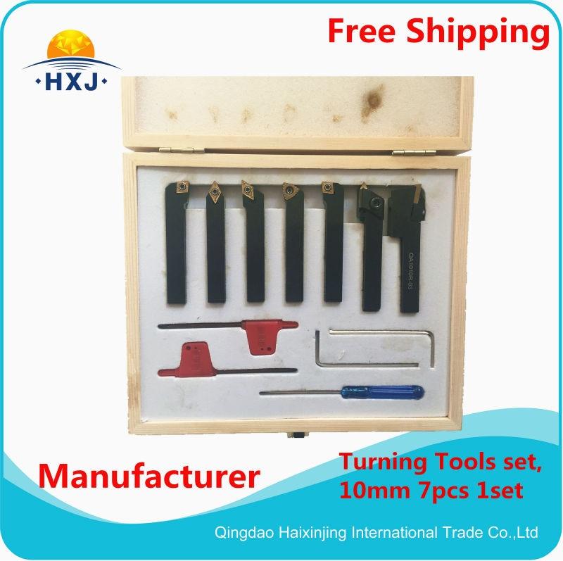 ФОТО  Turning Tools cutting Tool Factory  Lathe cutting tool set, cutter set,  turning tool set 10mm 7pcs 1set