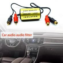 Главная стерео заземление RCA аудио фильтр изолятор петля подавитель шума автомобиля Прямая поставка#0129