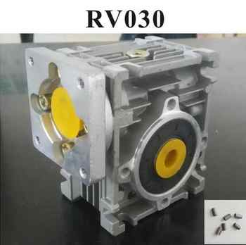 5:1 to 80:1 Worm Reducer RV030 Worm Gearbox Speed Reducer With Shaft Sleeve Adaptor for 8mm Input Shaft of Nema 23 Motor - DISCOUNT ITEM  7% OFF All Category