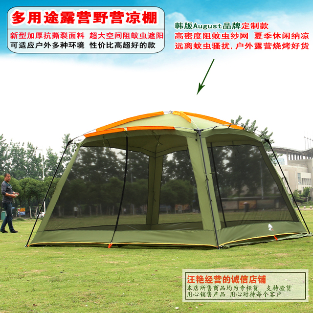4Corners garden arbor/Multiplayer leisure party c&ing tent/Awning shelter  sc 1 st  AliExpress.com & Aliexpress.com : Buy 4Corners garden arbor/Multiplayer leisure ...