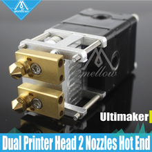 DIY 3D printer Heaterblock Ultimaker 2 + UM2 Dual Heads Extruder Olsson block kit Nozzles 0.25/0.4/0.6/0.8mm HotEnd for 1.75/3mm 3d printer control board gt2560 support dual extruder power than atmega2560 ultimaker 3