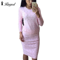 2018 Fashion 2 Piece Set Women Suits Spring Knitting Long sleeved Sweet Pearls Sweater + Pencil Skirts 2pcs Beading Skirt Sets
