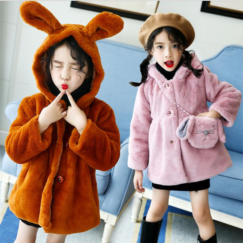 где купить Winter Girls Fur Coat Thick Warm Jacket with Bag Children's Clothing Hooded Pearl Outwear Kids Coat Fits: 3 4 5 6 7 8 years old по лучшей цене