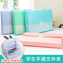 Organ-Bag File-Organizer Filing-Products Multilayer-Folder Paper Office-Supply Portable