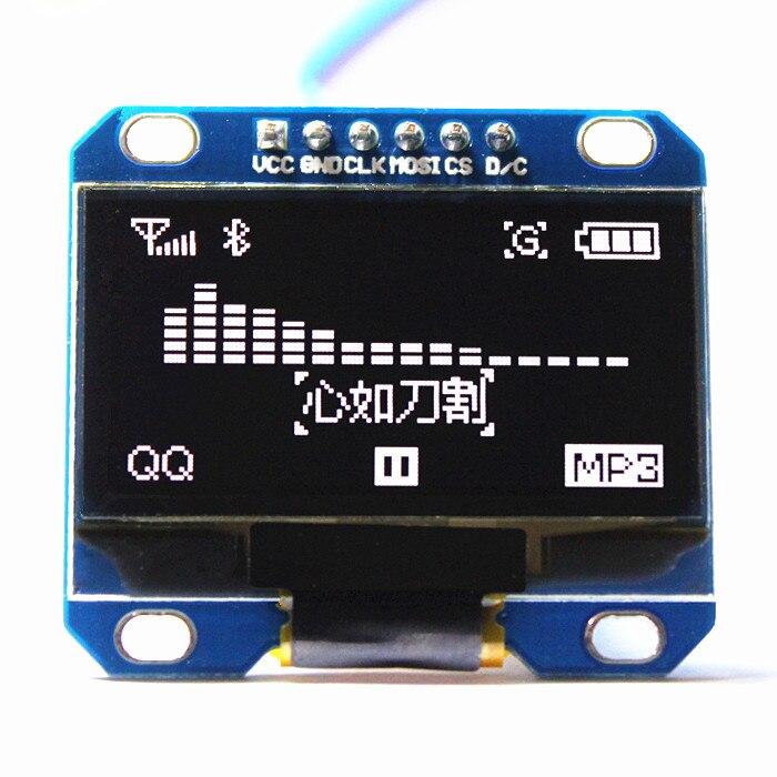 1.3 inch SPI Oled Module White12864 /3.3V-5V for Arduino 51 MSP420 STIM32 SCR (HTDS-BI13N) inland display
