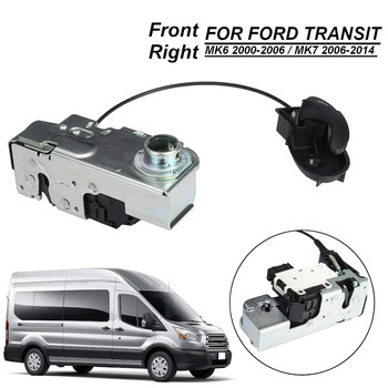 Carro Trava de Bloqueio Da Porta do Lado do Motorista da Frente Direita/Off MK6 MK7 Lateral para FORD TRANSIT 2000-2014