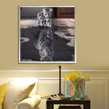 Cute Realistic Animal Themed Black-and-White DIY Diamond Painting