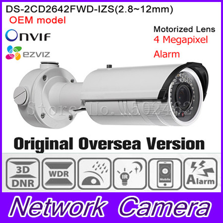 OEM DS-2CD2642FWD-IZS HIK English Version Varifocal IP Camera POE 4MP P2P H264 Bullet Network Camera CCTV camera Onvif HIKVISION