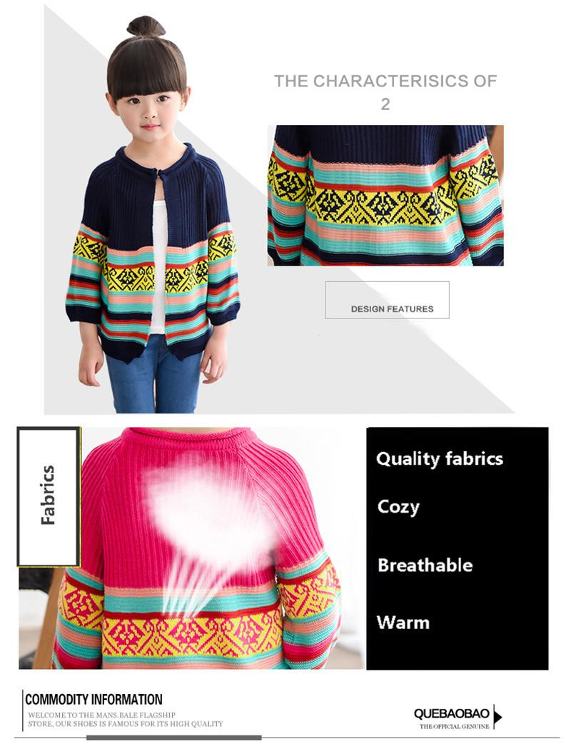 Girl Sweater (4)